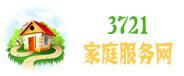 3721家庭服务网